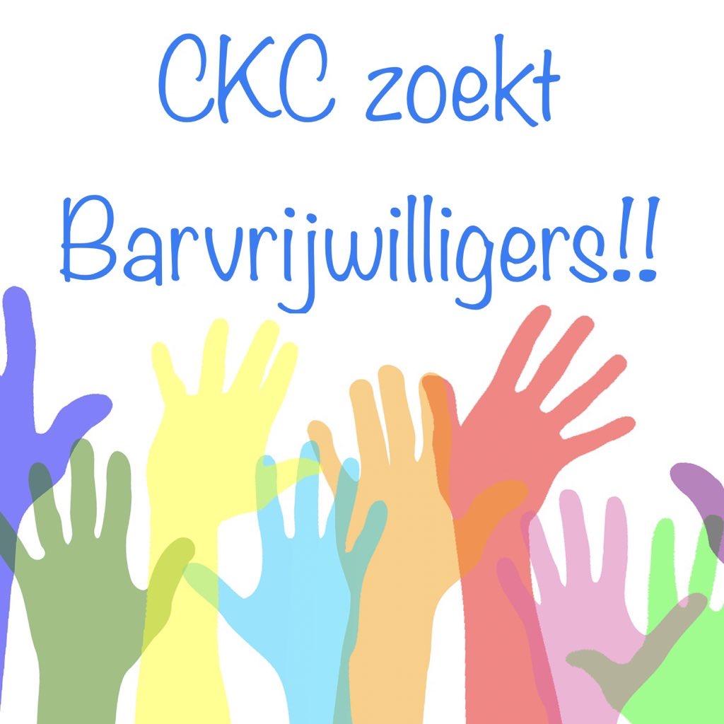 CKC zoekt Barvrijwilligers!!